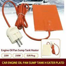 Car Engine Oil Pan Sump Tank Heater Pad Car Heater Tank 220-240V 250W Oil Heating Pad EU Plug Engine Oil Tank Wear Protect