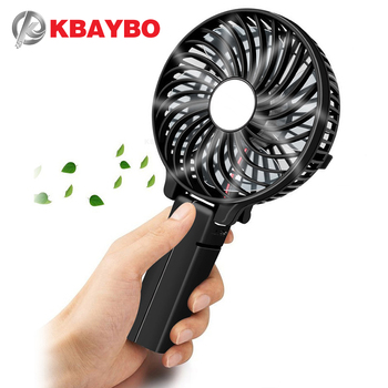 Купить со скидкой Foldable Hand Fans Battery Operated Rechargeable Handheld Mini Fan Electric Personal Fans Hand Bar D