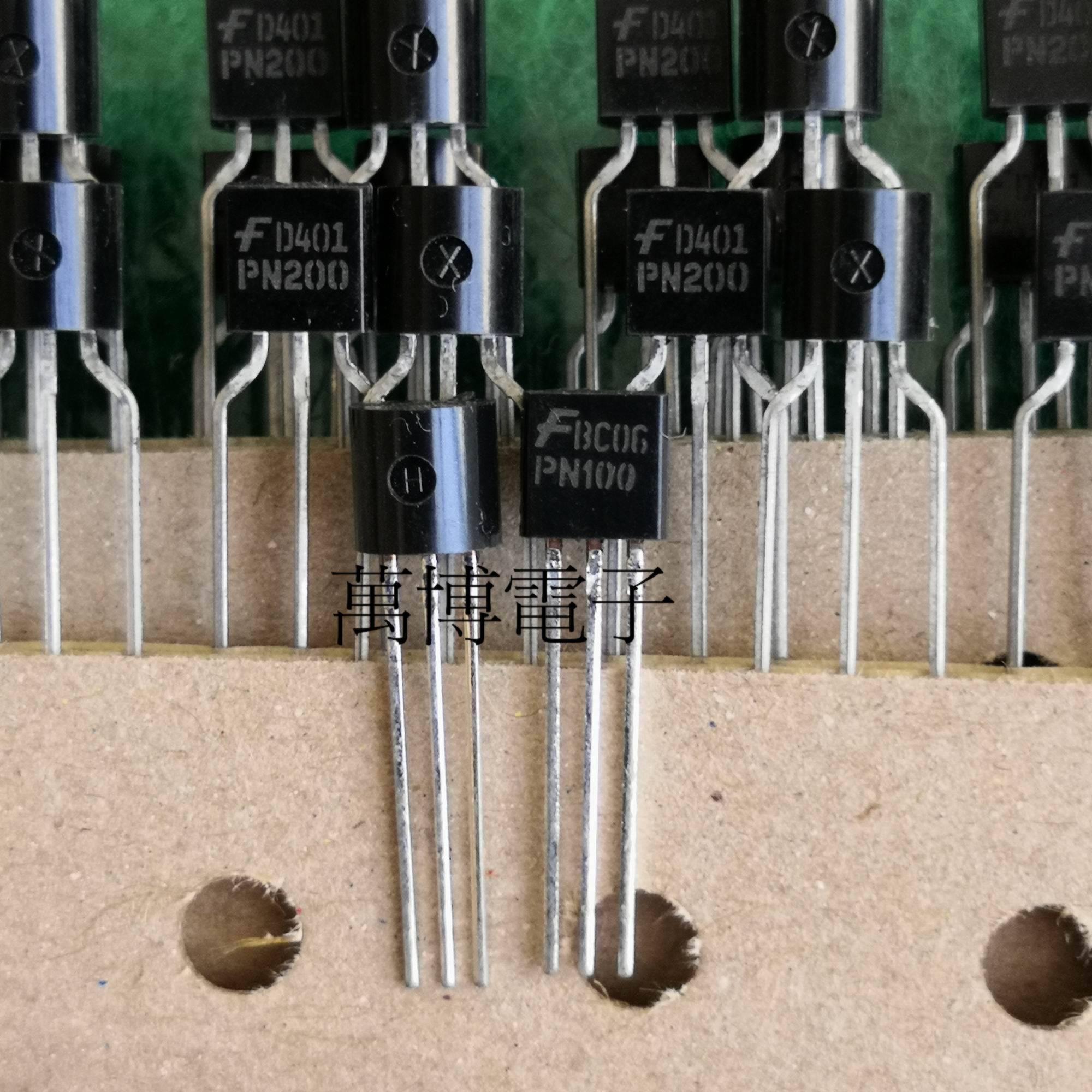 10pair FAIRCHILD PN100 PN200 TO-92 Triode 100 200 Transistor Audio Pair Tube
