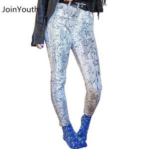 Image 2 - Joinyouth女性のスネークプリント鉛筆パターンパンツ女性ハイウエストスキストレッチ秋冬弾性女性のズボン