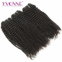 YVONNE 4B 4C Kinky Coily Virgin Brazilian Hair Weave 1/3/4 Bundles Unprocessed Human Hair Natural Color