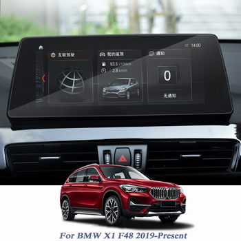10.25 For BMW X1 F48 2019-Present Car Styling Display Film GPS Navigation Screen Glass Protective Film Control of LCD Screen image