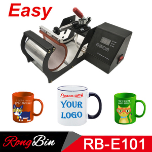11oz Easy Sublimation Mug Press Machine Mug Heat Press Printer Cup Press Machine Heat Transfer Machine Mugs Printing Drop Ship