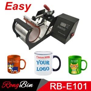 11oz Easy Sublimation Mug Press Machine Mug Heat Press Printer Cup Press Machine Heat Transfer Machine Mugs Printing Drop Ship