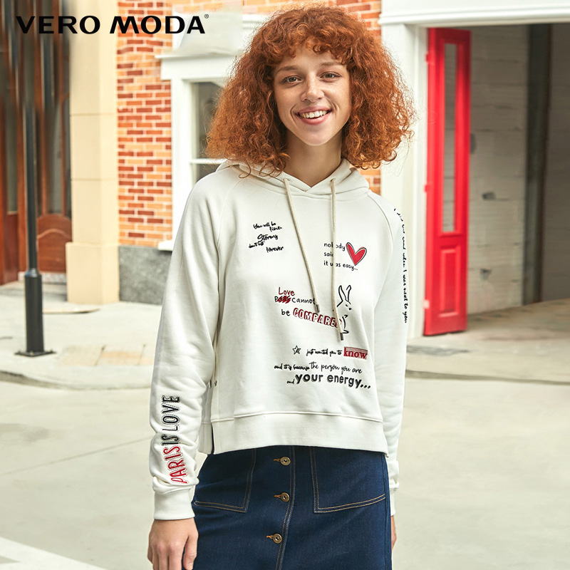 Vero Moda Winter 100% Cotton Letter Embroidery  Hoodies| 319433501
