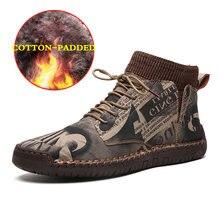 Осенне зимняя обувь мужские модные кроссовки повседневные ботильоны