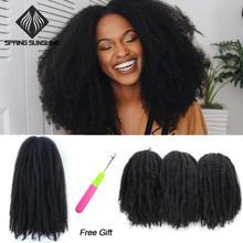 Hair-Extensions Braid Curl Yaki Crochet Afro Kinky Bulk Synthetic Burg Ombre Brown Black