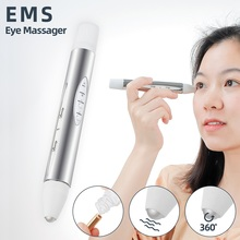 Eyes Essence Importing Roller EMS Eyes Massager Anti-Wrinkle Eye Pouch Vibration Massage Ball Promote Absorption Eye Care Device