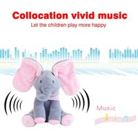 Elephant Stuffed Toy Electric Music Elephant Hide And Seek Toy Soft Baby Toy Plush Doll Cartoon Animal Education