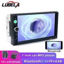 LUEBLA car radio 2 din 7-inch HD Autoradio multimedia mp5 video player, FM stereo receiver audio, Bluetooth, mp3, USB, camera