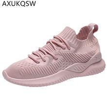 Женские теннисные кроссовки дамские дышащие сетчатые модная