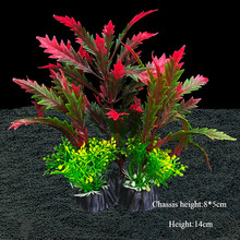 1PC Simulation Aquatic Plant New Fish Tank Decorative Plastic Aquatic Plant Aquarium Landscaping Fake Aquatic Decorative Plants