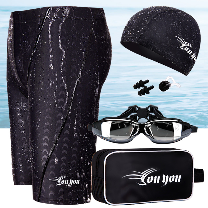 2017 Youyou Men's Swimming Trunks Swimming Suit Boxer Short Sweat-wicking Swimming Trunks Waterproof Goggles Swimming Cap