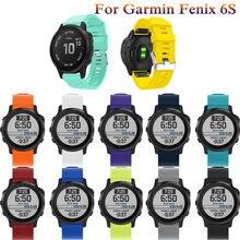 Ремешок для наручных часов garmin fenix 6s быстросъемный мягкий