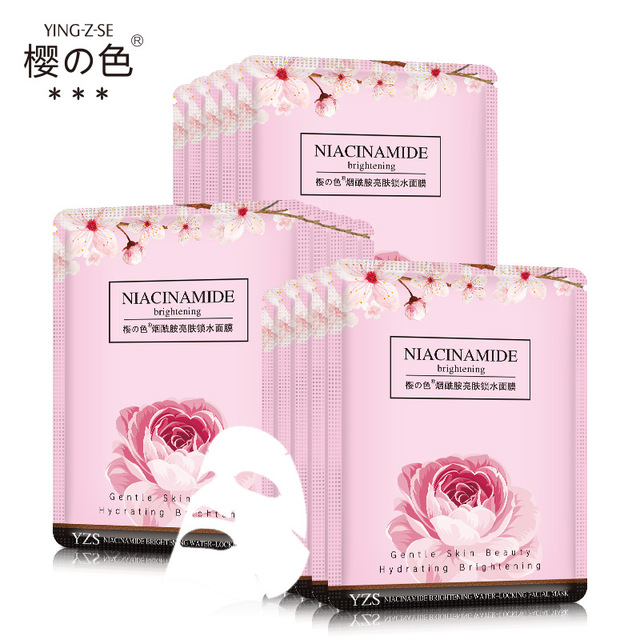 Niacinamide Mask Patch Pack Moisturizing Shrink Pores Gentle skin care Skin Friendly Cosmetics korean beauty Wrapped Mask 1