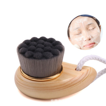 Wooden Horn Facial Cleansing Brush Deep Pore Clean Wash Face Comma Brush Soft Fiber Facial Beauty Tools 1