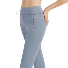 Yoga Pants Female Elastic High Waist Buttocks Nude Feeling Fitness Leggings Push Up Stretch Running Sport Workout Leggins Mujer