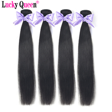 Peruvian Straight Hair 4 Bundle Deals 100% Human Extensions Non Remy Weave Bundles Lucky Queen Products