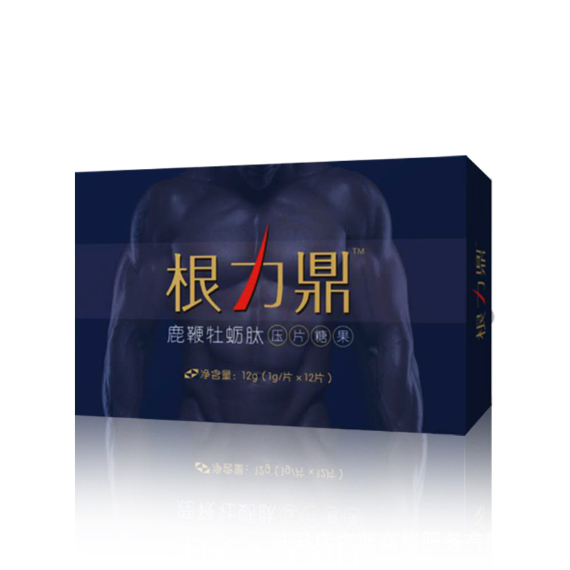 Aphrodisiac Coffee Ginseng Epimedium Herbal Performance Redound To Sex Toys Plant Roots Retardants 48 Hour Gold
