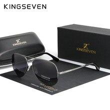 Kingseven óculos de sol masculino de alumínio, novo óculos de sol polarizado e espelhado uv400 2020, 7735