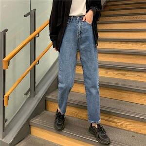 Image 2 - Dżinsy damskie wysokiej talii Denim Vintage proste proste wypoczynek studenci wszystkie mecze damskie spodnie Chic codzienna moda nowy harajuku