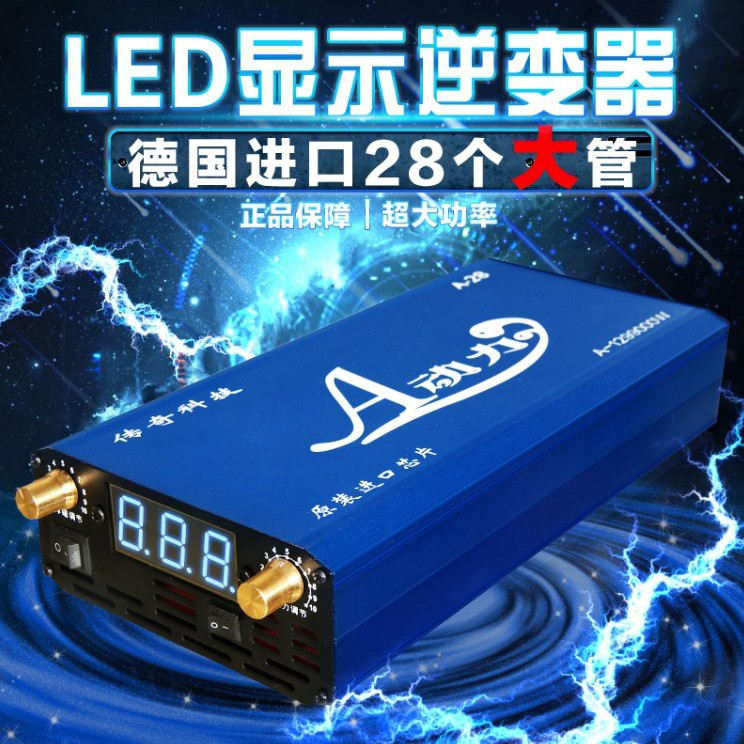 2020 new wireless remote control <font><b>28</b></font> <font><b>tube</b></font> booster head 12v power saving high power head electronic inverter conversion image