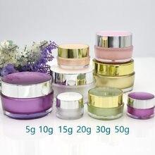 1pc garrafas recarregáveis viagem creme facial loção recipiente cosmético plástico vazio maquiagem jar pot 5/10/15/20/30g rosa roxo branco