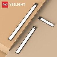 YEELIGHT-Luz LED nocturna con Sensor de movimiento humano inteligente, barra de luz de inducción recargable, lámparas de pared para pasillos, lámpara de armario