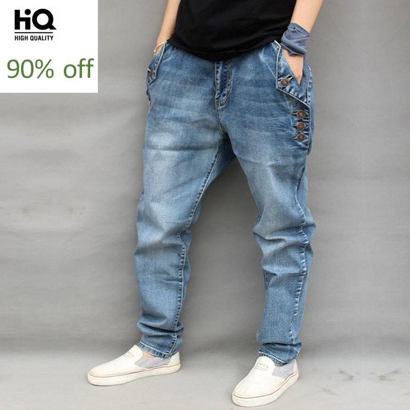 Fleece Lining Jeans Men Loose Fit Winter Plus Size 7XL Stretch Denim Trousers Thick Warm Harem Pants Casual Washed Biker Trouser