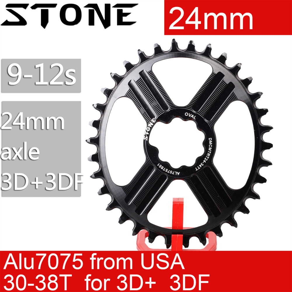 Stone Rotor Remover Tool 304 Steel for REX 3D 3DF 30mm Axle Rotor 2inpower