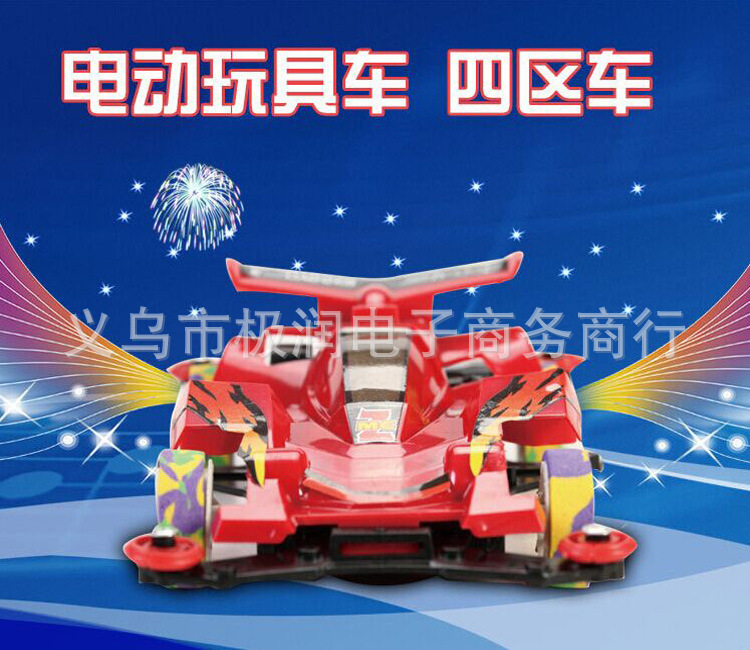 New Style Electric Toy Car Buggies Toy Model Toy CHILDREN'S Toy Car Stall Hot Selling