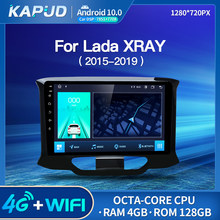 Kapud Android 10 coche Multimedia reproductor de Video 9