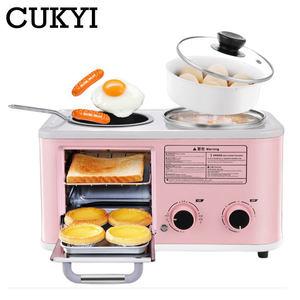 CUKYI электрическая 3 в 1 Бытовая Машина для завтрака, мини-тостер для хлеба, духовка для выпечки, омлета, сковорода, горячий чайник, пароварка е...