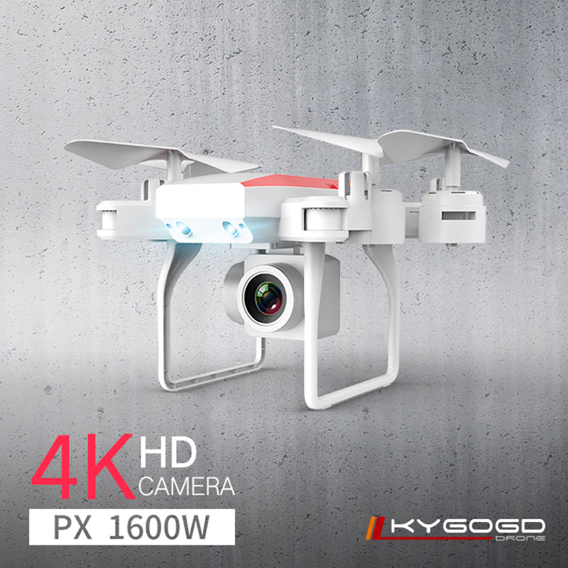 KY606D Drone 4k HD Camera 20mins Flying Time High Hold RC Quadcopter Professional aerial Photography Dron Toy for kids