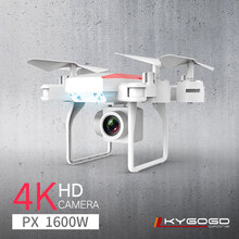 KY606D Drone 4k HD Camera 20mins Flying Time High Hold RC Quadcopter Professiona
