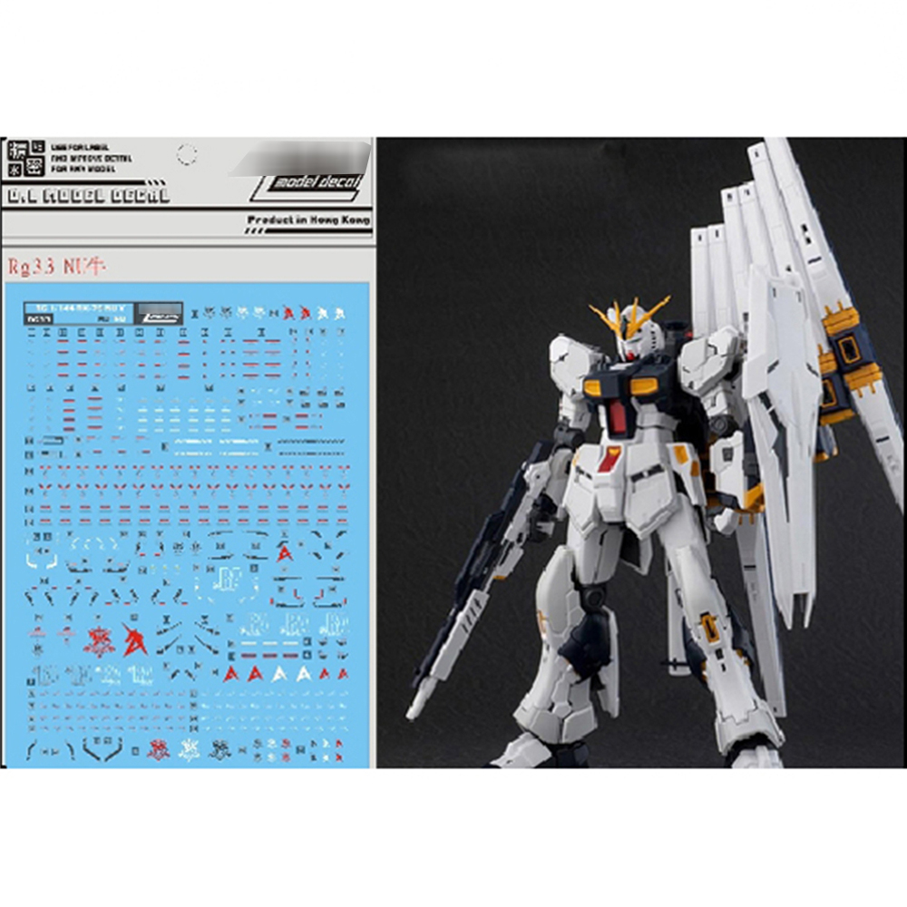 DL Decal Water Slide Decal Stickers For Bandai RG 1/144 RX-93 Nu Gundam Gunpla Model Kit