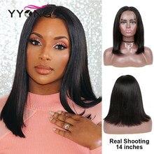 Perruque Bob Lace Front Wig brésilienne Remy – Yyong, cheveux naturels, coupe courte, lisse, avec Baby Hair, 4x4, 13x4