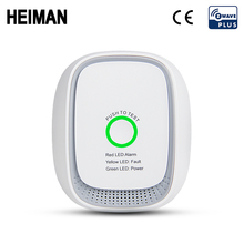 HEIMAN Zwave combustible gas leak detector fire Security alarm system safety smart home Leakage lpg sensor Z wave 1 set wireless 315 433mhz home security coal gas natural gas lpg leak sensor stand alone gas alarm sensor fire control alarm