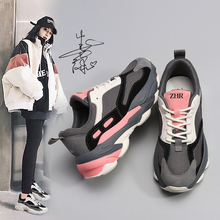 ZHR 2020 Women Chunky Sneakers Vulcanize Shoes Fashion Sport Female Platform Thick Sole Breathable Running Casual Shoe Woman women chunky sneakers vulcanize shoes korean fashion new female black pink platform thick sole running casual shoe woman