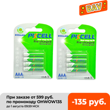 Pkcell 8個/2カード850 2600mahの1.2v aaaバッテリーニッケル水素aaa低自己放電3A充電式電池ニッケル水素bateriaの