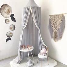 Kidlove Baby балдахин купол москитная сетка для девочек висячая сетка принцесса детская комната украшение для канапе покрывало для кровати
