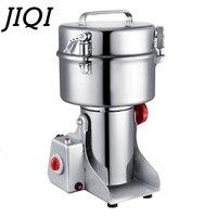 JIQI Chinese Medicine Grinder Grain Mill Swing 2000g grains powder grinding machine ultrafine herbs Crusher Pulverizer 110V 220V