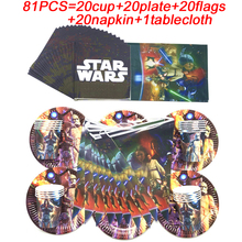 81PC Cartoon Star Wars Theme Disposable Tableware Sets Plate Napkins Banner Birthday Tablecloth Baby Shower Party Decor Supplies