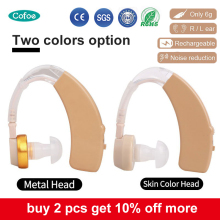 Cofoe Mini Hearing Aid Ear Sound Amplifier Ear Amplifier Rechargeable Hearing Aids Amplifiers BTE Hearing Aids in Ear Care все цены