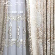 Algodão chenille cortina jacquard bege high-end confortável cortinas para sala de estar quarto europeu-estilo simples e moderno