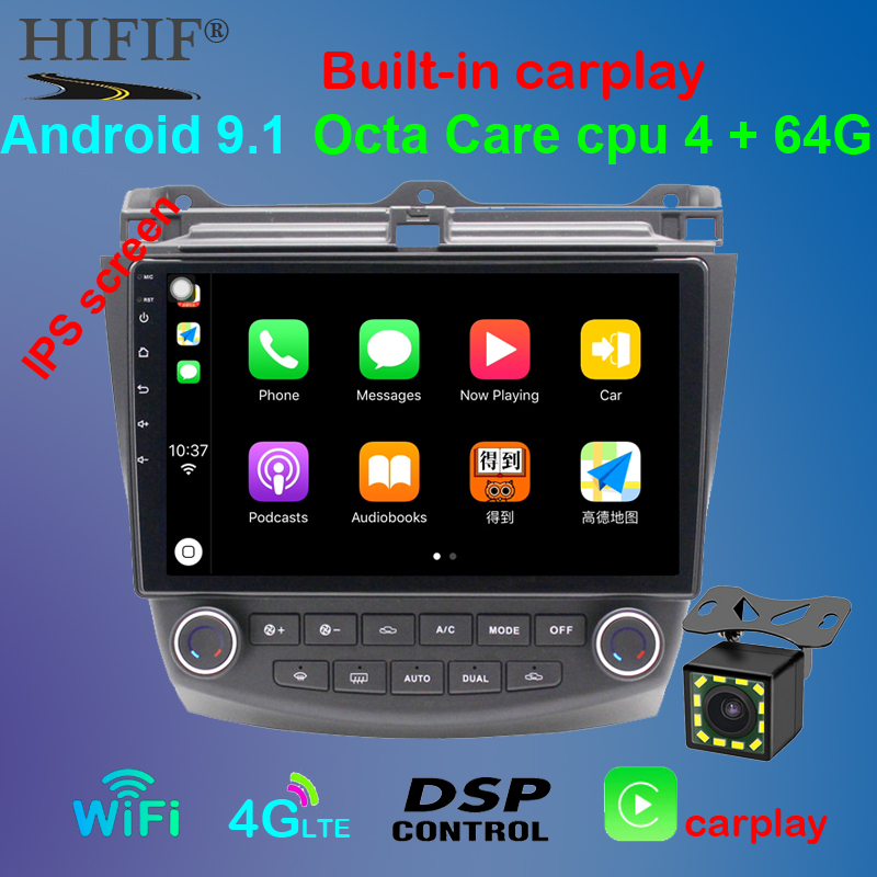 10.1 inch IPS DSP Android 10 RAM 2GB ROM 32GB 2din car Radio Player <font><b>GPS</b></font> Navigation <font><b>For</b></font> 2003 2004 2005 2006 2007 <font><b>Honda</b></font> <font><b>Accord</b></font> 7 image