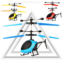 Mini RC Drone Flying RC Helicopter Aircraft Suspension Induction Helicopter Kids Toy LED Light Remote Control Toys for Children syma official 2 channel rc helicopter indoor toy with gyro rc aircraft remote control helicopter toys for children