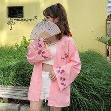 Japanese Cardigan Dragon Print Long Sleeve Shirt Kimono SF