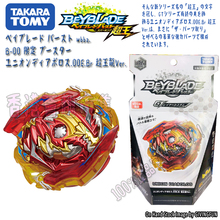 TAKARA TOMY BEYBLADE B-00 limit with Box toys Gifts For Kids
