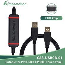 CA3 USBCB 01 מתאים פרו פנים GP3000 ST3000 LT3000 מגע פנל להוריד קו תקשורת תכנות כבל